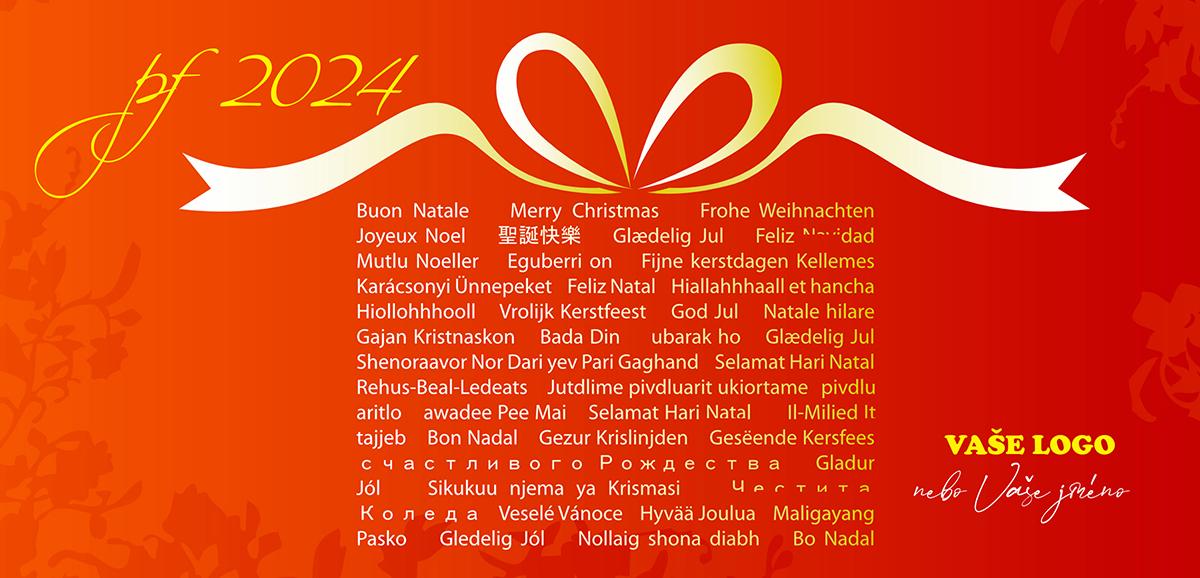 Vtipně originální je vánoční přání typograficky styizované jako dárek.